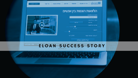 eloan success story header